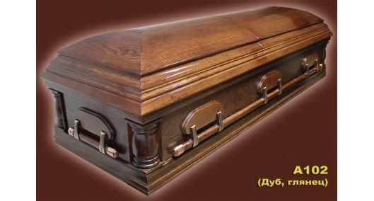 Гроб А102 (дуб, глянец)