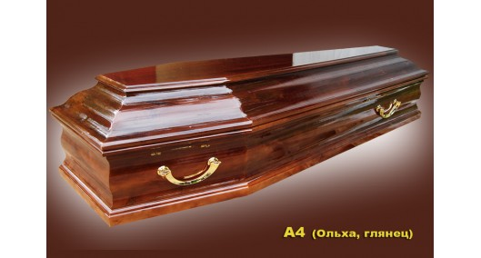 Гроб А4 (ольха, глянец)