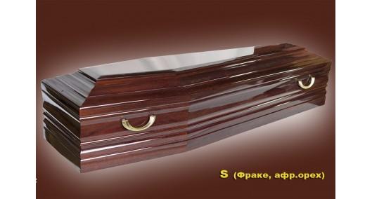 Гроб S (фраке, афр.орех)