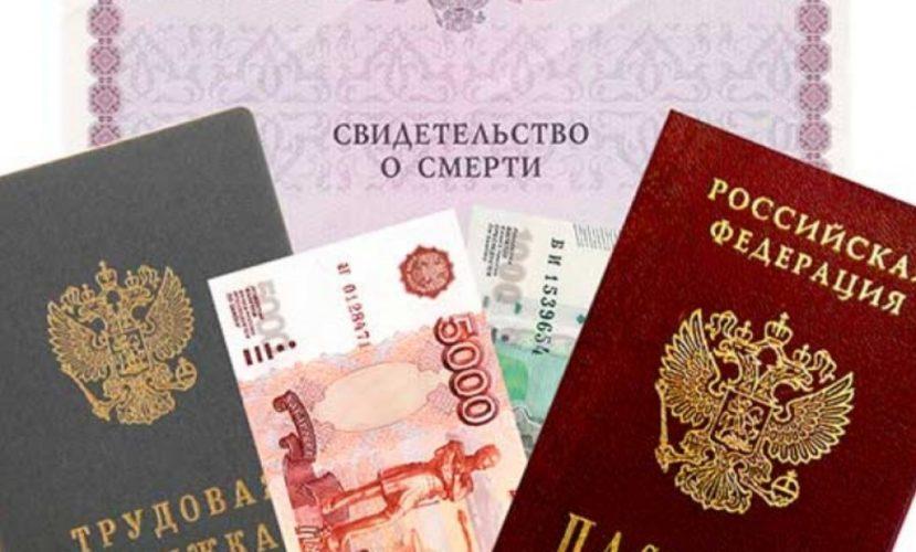 Лицензия для такси в москве